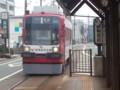豊橋の路面電車 - 競輪場前にやってきたあかい電車