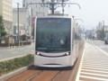 豊橋の路面電車 - 駅前大通にやってきたほっトラム