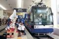 万葉線高岡駅 - 「ハイ!トラム」 - 2014.7.21 (北国新聞)