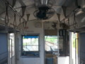 かえりの電車 - 扇風機