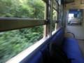 かえりの電車 - まど