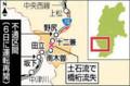 中央線運行休止地図(信濃毎日新聞)