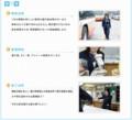 神姫バス - バス運転士のおしごと1日密着特集 (5) 車両点検