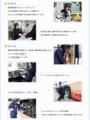 神姫バス - バス運転士のおしごと1日密着特集 (3) 飲酒検知