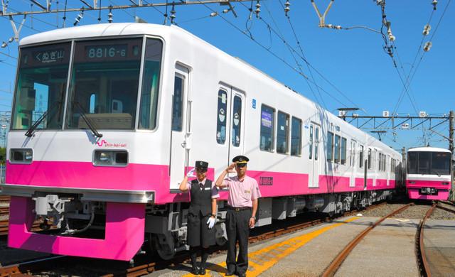 新京成のももいろ電車(あさひ)