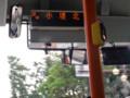 20140902 17.34.24 循環線バス - つぎは小堤北