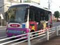 20140910 16.52.00 市役所前 - 西部線バス