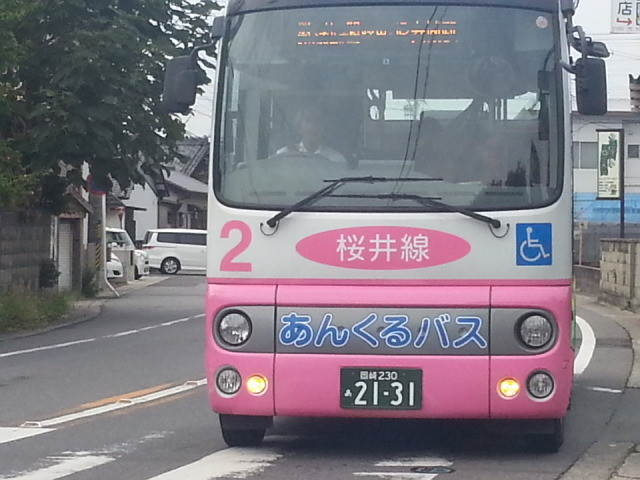 20140911 07.44.21 古井町内会 - 桜井線バス