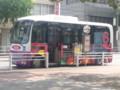 20140911 12.28.25 市役所前 - 西部線バス