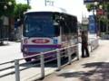 20140912 12.33.40 市役所前 - 西部線バス