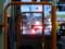 20140912 18.07.29 桜井線バス - 錦町東交差点
