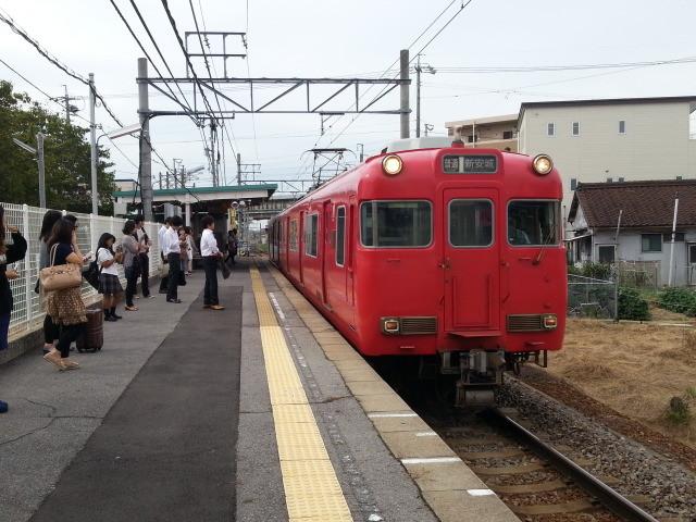 2014.9.19 古井から電車にのる - ナゴヤSKYバスにのりにいく