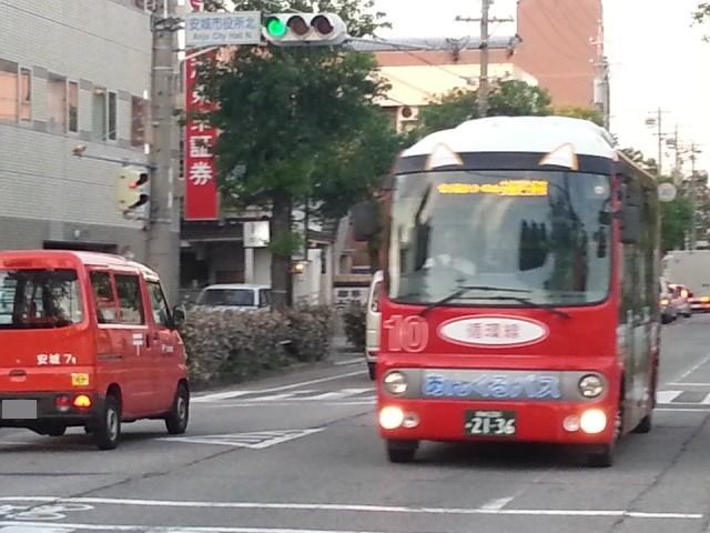 20140922 17.35.53 市役所前 - 循環線バス