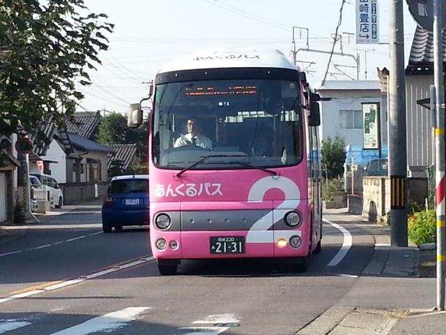 20140930 07.44.28 古井町内会 - 桜井線バス