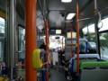 みぎまわり循環線バス - 教育センター