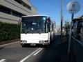 20141007 教育センター - みぎまわり循環線バス