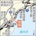 興津土砂くずれげんば地図(ちゅうにち)