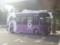 八千代病院 - 西部線バス