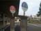 八千代病院 - あんくるバス停留所標識