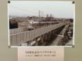 南安城の高架をいくパノラマカー - 1981年6月