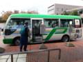 20141103_105548 碧南市民病院 - みどりいろのくるくるバス
