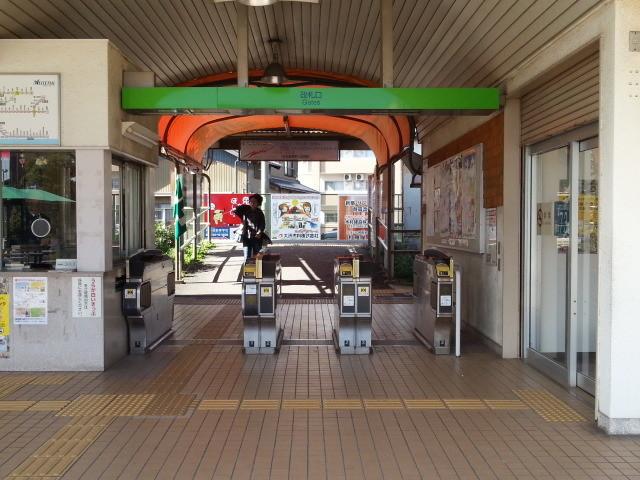 碧南中央-かいさつ