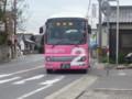 20141105_073634 古井町内会 - 桜井線バス