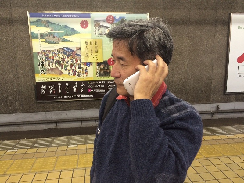 2014.11.8 8:47 近鉄名古屋 800-600