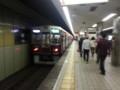 20141108_125743 堺筋線 - 恵美須町