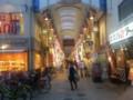 20141108_164559 針中野(はりなかの) - アーケード商店街