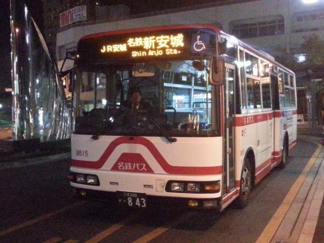 しんあんじょう - 名鉄バス