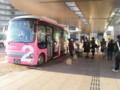 更生病院 - 桜井線バス