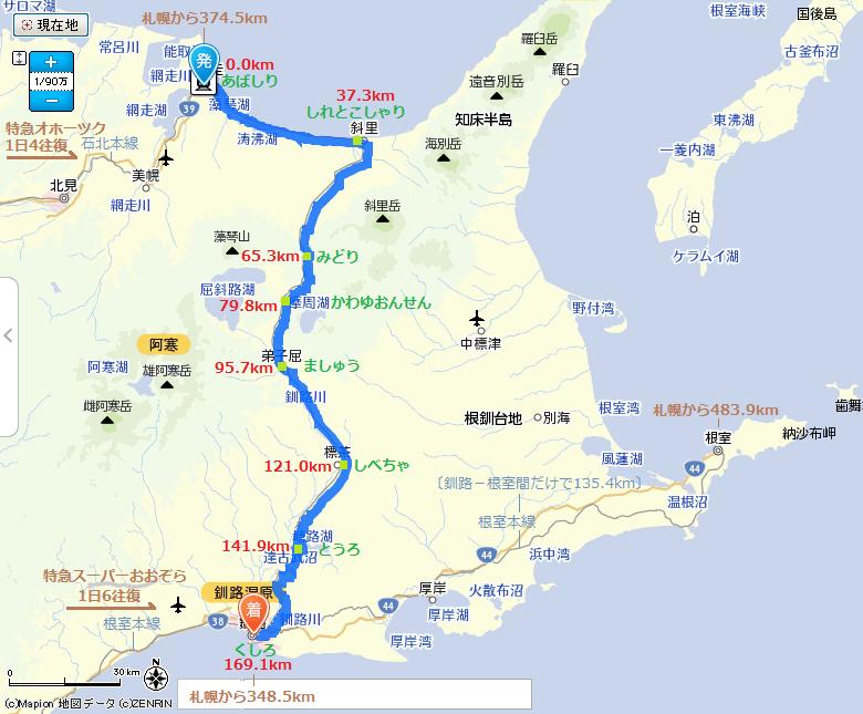 個別「釧網本線路線図(あきひこ)」の写真、画像 - (2014 はてな) - iwase_akihiko's fotolife