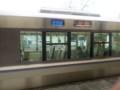 20141215_104416 米原 - 姫路いき新快速