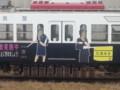 20141215_105858 たなべみくさんのパトカー電車