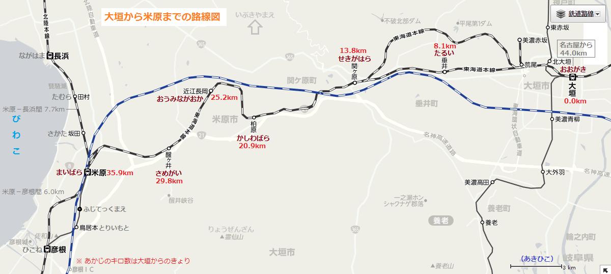 大垣から米原までの路線図(あきひこ)