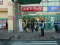 2012.12.19 アンディー (4)