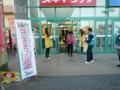 2012.12.19 アンディー (6)