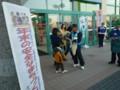 2012.12.19 アンディー (7)