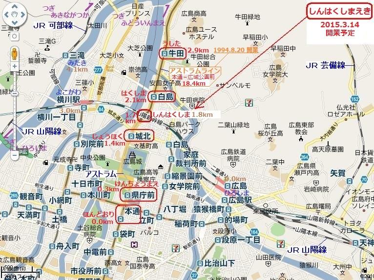 新白島駅(しんはくしまえき)位置図(あきひこ)