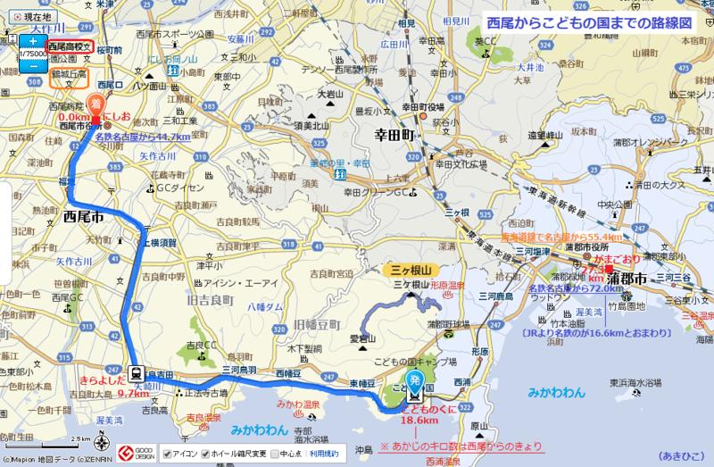 西尾からこどもの国までの路線図(あきひこ)
