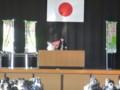 2014.12.22 篠目中キャンペーン (6) 市民安全課職員