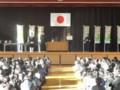 2014.12.22 篠目中キャンペーン (9) シールとポスターの贈呈