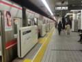 20141223_112902 桜山 - 桜通線徳重いき