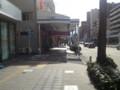 20141223_114229 瑞穂通商店街