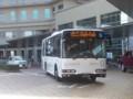 20141225_111439 更生病院 - みぎまわり循環線バス