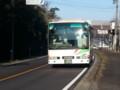 20141227_083737 入鹿池口 - 東濃鉄道高速バス