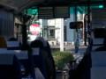 20141227_091046 東濃鉄道高速バス - 栄とうちゃく