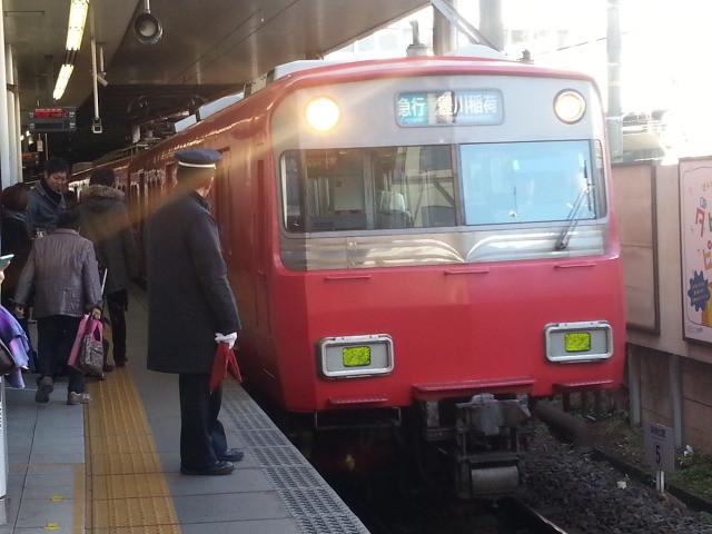 20141227_110240 金山 - 豊川稲荷いき急行