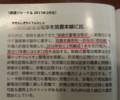 筑豊線バッテリー電車を筑豊線に - 鉄道ジャーナル 2015年2月号